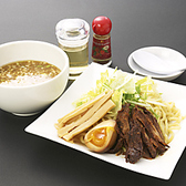 麺の蔵 我天のおすすめ料理2