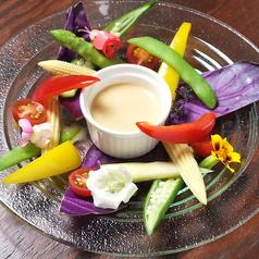 地場野菜バーニャカウダ