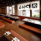 京都 錦わらい 洛西店の雰囲気2