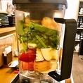 【お通しがローフード食材◎】食前にスムージーや加熱してない食材など小鉢2種、非加熱の食材で酵素をとり、消化、吸収、代謝を助けます!