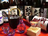 和樂膳 信乃心 しんのしんのおすすめ料理2
