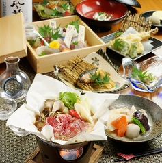京野菜とイベリコ豚の蒸ししゃぶ SAKURAのおすすめ料理1