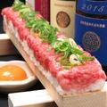 料理メニュー写真和牛トロカルビユッケ寿司 (30cm)