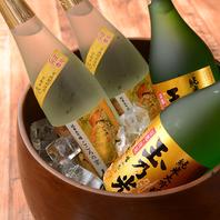 ☆日本酒にこだわる☆入手困難銘柄あります!