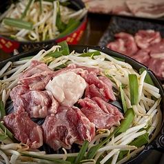 生ラム専門 ジンギスカン EBISU 川越店のおすすめ料理1