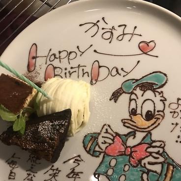 チャコールグリル Charcoal Grill 勝男 町田のおすすめ料理1
