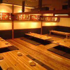 鉄板ダイニング 向日葵 鶴舞の雰囲気1