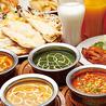 インド料理 カトマンズのおすすめポイント2