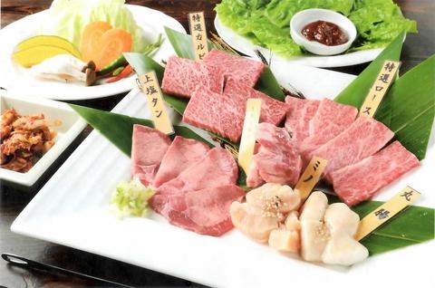 低価格で食べられるおいしい焼肉、黒毛和牛をじっくりと味わえるお店。