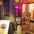 太陽のロゴの看板がお店目印!!雑居ビルを入りビル奥がお店の入り口