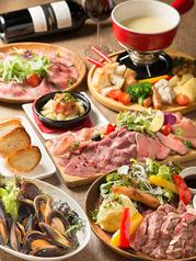 肉バル ロッソ 小倉店のコース写真