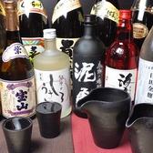 和食居酒屋 花ゆらりのおすすめ料理2