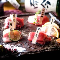 鮪氏 Mr.TORO 新宿西口店のおすすめ料理1