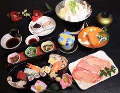 松寿司 本店のコース写真