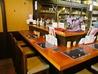 串の陶のおすすめポイント3