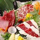 木村屋本店 二俣川のおすすめ料理2