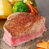 熟成肉バル キングステーキの写真