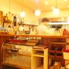 haru*cafe ハル*カフェのおすすめポイント2