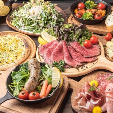 肉バル VS 魚バル ガブリーノ GaBuRino 三宮店のおすすめ料理1