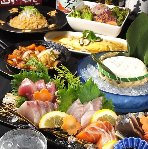 その日入荷した新鮮なお魚がオススメです♪名物料理と新鮮魚介が自慢!個室充実◎