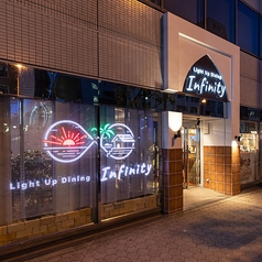 Light Up Dining Infinityの雰囲気1