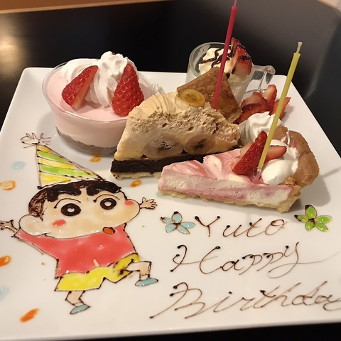 This Is Cafe(ディスイズカフェ) 静岡店 店舗イメージ7