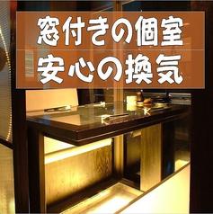 個室居酒屋 源氣屋の雰囲気1