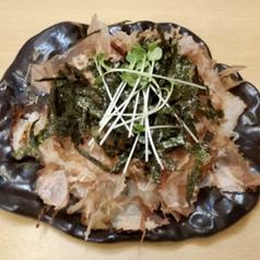 呑み処 沖縄料理 めーぐゎーさーの写真