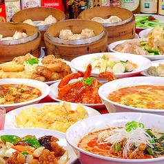 台湾料理 台北 博多の特集写真