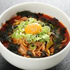 料理メニュー写真ヘルシー野菜とお肉のユッケジャンラーメン/うどん