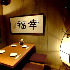 (カーテン間仕切り)カーテンの間仕切りで、大切な方とのお食事にも…。
