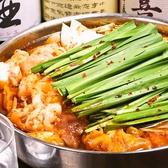 酒場 フナバシ屋のおすすめ料理3
