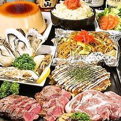 お好み焼き 利休 大宮店のおすすめ料理1