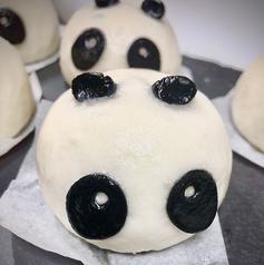 熊猫包~パンダマン~