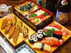 土佐寿司の写真