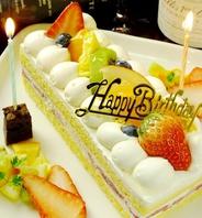 お祝いのサプライズもOK!特製ケーキで演出♪