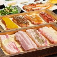 八味サムギョプサルセット2名~お一人様1900円