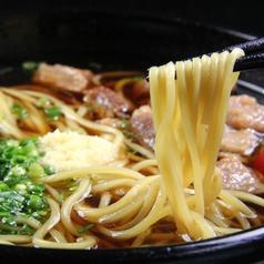 楽彩空間 daining itadakiのおすすめ料理1
