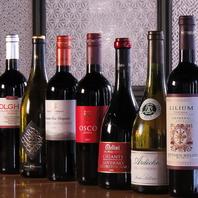 12種類以上のワイン・スパークリング★世界のワイン飲放