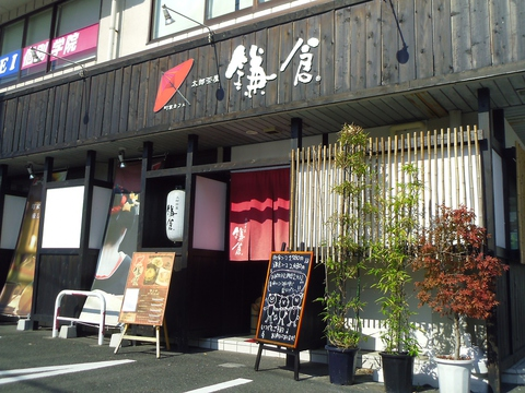 京都町家をテーマにした和の空間で食べるスイーツ&フード。様々なシーンで使える店。