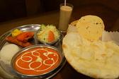 タージマハル 新検見川のおすすめ料理2