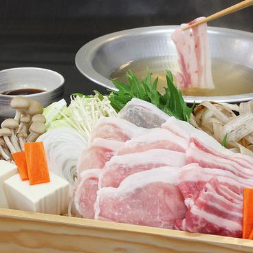 京町しずく 銀座有楽町駅前店のおすすめ料理1