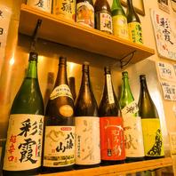 日本酒を常時20種類以上ご用意!