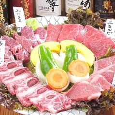 七輪焼肉 パルパル 寝屋川店の写真
