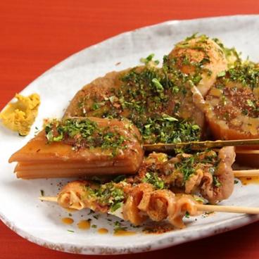 静岡おでんと旬魚 水の尾のおすすめ料理1