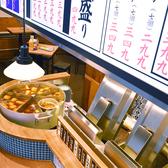 肉汁餃子と煮込みの酒場。 しんちゃんの雰囲気3
