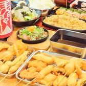 串カツ ひょうたん 本店のおすすめ料理3