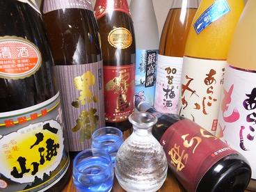 楽らく 金沢のおすすめ料理1