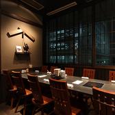 眺めの良い個室。月火土日は16名様~22名様まで個室利用可能です。