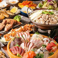 吟八 ぎんぱち 新橋本店のおすすめ料理1